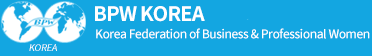 (사)전문직여성 한국연맹 Business & Professinal Women Korea